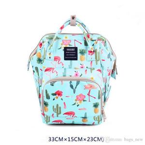 Fashion Mummy Maternity Nappy Bags Brand Flamingos Unicorn Large Capacity Baby Bag Travel Backpack Stylish Nursing Bag for Baby Receive bag