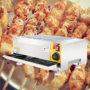 Indoor Electric BBQ Smokeless Grill barbecue stove grill Smokeless Electric barbecue machine BBQ Grills