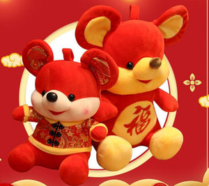 The new creative Kids toy of 2020 is cute smile Tang suit rat doll gift and mascot of the Year of rat