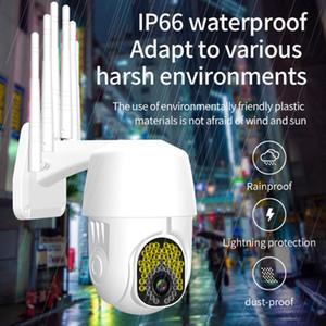 클라우드 1080P 와이파이 PTZ 카메라 야외 2MP HD 컬러 나이트 비전 자동 추적 CCTV 캠 홈 보안 IP 카메라 방수 스피드 돔 카메라