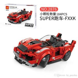 유아 교육의 높은 품질 09 블록 장난감 어린이 지능 자동차 접합 장난감 8 개 스타일의 재미있는 장난감을 구축하는 어린이