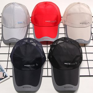 Yiwu Factory wholesale Summer men's sports cap wholesale high quality stock baseball cap in various colors