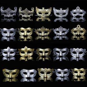 Festa in maschera maschere spaventose Halloween Uomini Donne Plastic Man Mask partito di Dancing d'oro del nastro Colori Facciale nuovo arrivo 1 5yt L1
