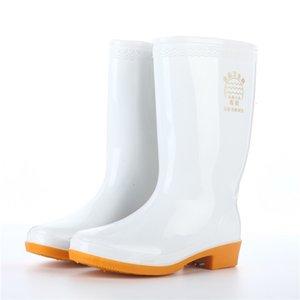Trabalho Seguro chuva homens e mulheres sapatos brancos de expansão e contração vasilha Chemical Industry Food Fabricante Água Botas