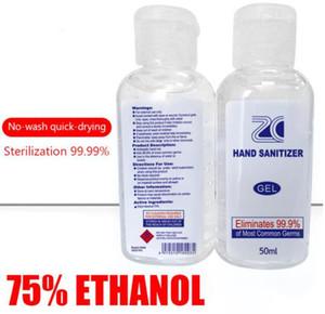 في سوق الأسهم 50ML 250ml الاتحاد 500ML حماية اليد مادة معقمة جل يقتل 99.9٪ البكتيريا المطهر من ناحية التطهير المحمولة الرذاذ السائل صابون UPS