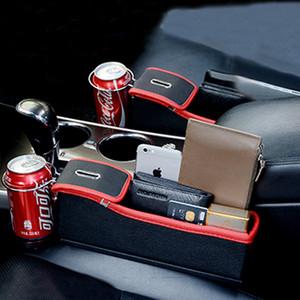 Car storage box creative slit multi-function modification built-in slit storage interior