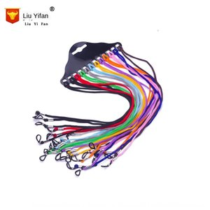 Nylon rope color rope presbyopic chain sun anti-slip presbyopic accessory glasses bandage glasses accessories 12