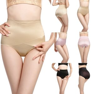 Cintura alta Seamless Panty Silk Ice Ultra finos Briefs Ladies Mulheres Plus Size Calcinhas roupa interior feminina Comfort Intimates XXL M