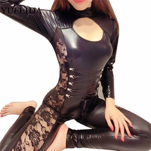 YUFEIDA Sexy Women's Bodysuits Lace Patchwork PVC Latex Jumpsuits Wet Look Catsuit Costumes Leotard Party Night Dance Clubwear