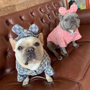 Vêtements pour chien Veste de bouledogue français Pet Products Manteau pour chien pour Petit Moyen Toutous Rose Jacket Dog