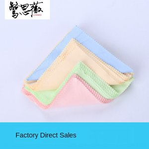9 points 1 glasses piece of glasses microfiber lens screen cleaning cloth high-grade presbyopia cleaning cloth