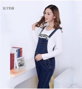 새로운 핫 여성 바지 여성 청바지 임산부 출산 바지 데님 바지 가을 겨울 옷을 빌려 임신 옷