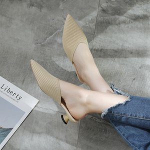 Knitted Elastic Mesh slippers women 2020 Summer shoes women Fashion Pointed Toe Slides Spike Heels Beige Mules female shoes