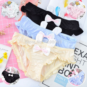 5 colors Lovely Panties Cute Lolita pants Kawaii Novelty M L Rabbits Sexy Adorable Underwear Brief Lingeries DDLG
