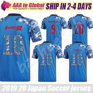 Japan Jersey 2020 ATOM 10 Cartoon Number Tsubasa KAGAWA HONDA Soccer Jersey 2019 2020 Japanese football Jersey