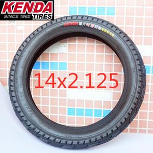 Pneumatici KENDA E-Bike 14 16 18 22 pollici * 2,125 2.5 E-BIKE pneumatici E-Bike Parts nero