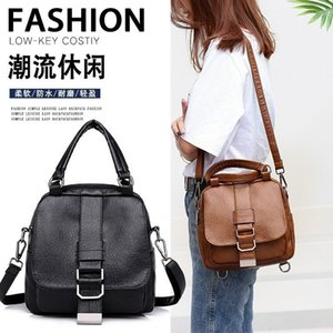 2020 new women's backpack Korean version of the women's backpack fashion and simple