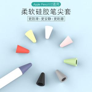 Neue Multicolor 8pcs / lot Mute Silikon Apple-Bleistift-Spitze-Hülle für Apple-Bleistift 1. 2. Stylus Touchscreen Pen