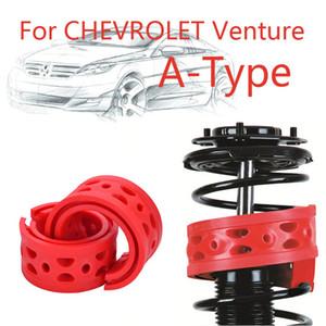 Jinke 1 pair Ön Şok SEBS Size-A Tampon Güç Yastık Chevrolet Girişim Için Amortisör Bahar Tampon