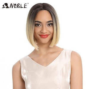 2020 New Noble Wig For Black Women 10 Inch Straight Hair Heat Resistant Elastic Lace Synthetic Wigs Cosplay Synthetic Lace Front Wig