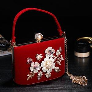 Women Fashion Evening Bag Pearl Flower Diamond Studded Hasp Corduroy Fabric Clutch Purse Lady Girl Crossbody Shoulder Handbag Vpcna Jgwmx