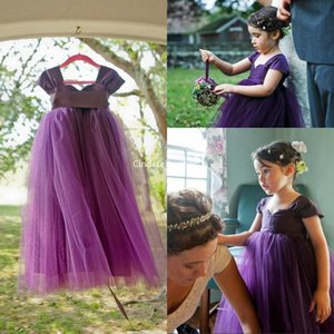 Boho Purple Tulle Flower Girls Dresses Short Sleeves A-Line Kids Birthday Party Cheap Communion Gowns Little Girls Pageant Dress