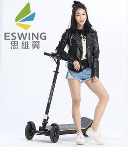 Scooter Eléctrico Para Adultos 3 Rodas A Bordo 3 Scooter De Mobilidade Triciclo A Bordo Cycleboard De Lítio Auto Balanceamento Da Bateria