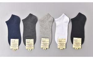 Homens meias de algodão Loafer Boat Non-Slip Low Cut meias masculina pura Roupa colorida Sock Rua Basquete Esporte Socks 5 ColorCZ407