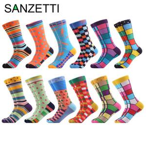SANZETTI 12 쌍 / 많은 웃긴 캐주얼 Chaussette Homme Crew Dot Stripe 화려한 남성 복장 양말 Combed Cotton Happy Socks