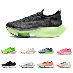 Stock X  Zoomx Alphafly Lime Blast VaporFly NEXT% Mens Running shoes Ekiden Valerian Blue Ribbon Sail zoom Men Women Outdoor Sports Designer sneakers
