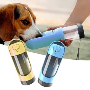 보울 야외 애완 동물 물 디스펜서 개 피더를 마시는 작은 대형 개 애완 동물 제품 여행 강아지 휴대용 애완 동물 개 물 병