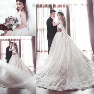 Luxo Vestidos De Casamento Sheer Com Decote Em V Espaguete Capela Trem Árabe Oriente Médio Vestidos de Noiva Plus Size Personalizado