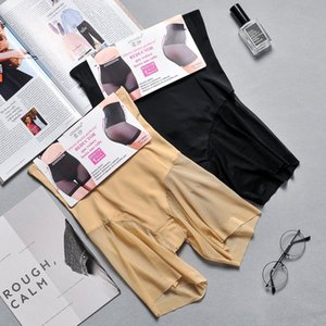 Thin gauze breathable traceless Ice Silk flat angle long five-point belly slimming legs shaping Underpants underpants