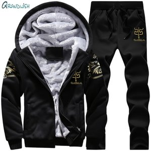 Grandwish Casual Mens Tracksuit Winter Two Piece Sets Fleece Thick Hooded Jacket + Pants Sporting Suit Male Trainingspak ,DA880