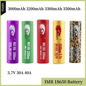 Высокое качество IMR 18650 Батарея 3000mAh 3200mAh 3300mAh 3500mAh 3.7V 30A 40A 50A E Cigs аккумуляторная литиевая батарея Cell DHL
