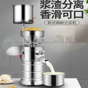 Multifuncional Soymilk máquina de alta capacidade 220VStainless Aço Household Soymilk máquina Refiner Commercial Retífica para vender