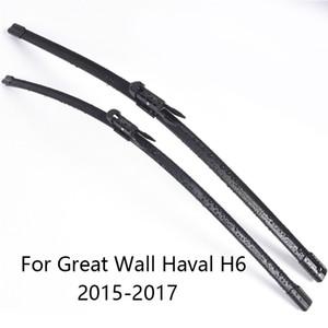 Автомобиль Стеклоочиститель Лезвие для Great Wall H6 формы 2015 2016 2017 автомобилей стеклоочистителя Rubber