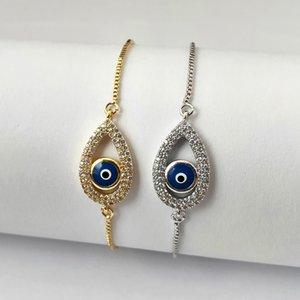السوار المكعب اللامع Cz Eye Connector سوار لنساء سحر المجوهرات هدية BG308
