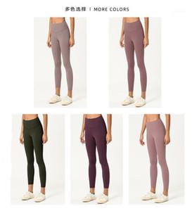Pantolon Katı Renk İnce Yaz Kadın Moda Giyim joggings Gündelik Giyim Yeni Tasarımcı Spor Tasarımcı Yaga