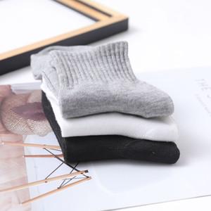 New Mens Socks Mens Cor social Casual Sock Homens Mulheres Alta Qualidade Socks Casual Cor Múltipla