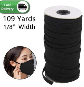 DHL Fast Shipping 109 Yards Length DIY Braided Elastic Band Cord Knit Band Sewing Used For Masks
