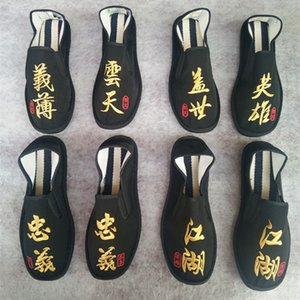 Chinois traditionnel style masculin Chaussures Casual broderie main Tissu Chaussures Hommes Mocassins respirant Hommes Chaussures Flats