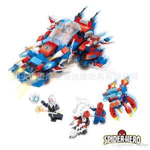 슈퍼 히어로 리그 블록 어린이를 6-14년짜리 소년 퍼즐 조립 장난감 블록을 삽입 할 전투 차를 맞는