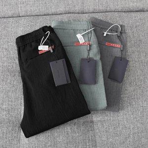 rahat ve kırışıklık çift pantss değil kolay ferahlatıcı 2020 yaz kabuğu kırışıklık erkekler Kore eğlence trendi küçük ayak pantolon