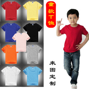 Children Cotton Lycra Round Neck Short Sleeve Blank Hand T Shirt Print Student Class Service Diy Show Serve