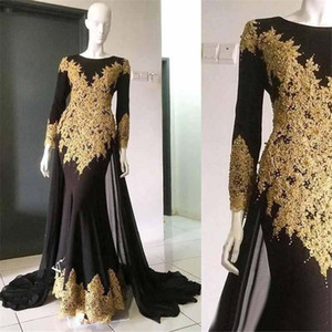 Black and Gold Lace Mother of the Bride Dress Long Sleeve Mermaid Modest Design Muslim Wedding Party Guest Dress Special Occasion