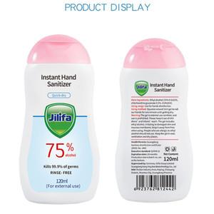 75% istantaneo Alcol Hand Sanitizer 120ml Uccidi il 99,99% Germi disinfettante per le mani Gel Igienizzante asciutto rapido risciacquo Free Hand Sanitizer DBC BH3440