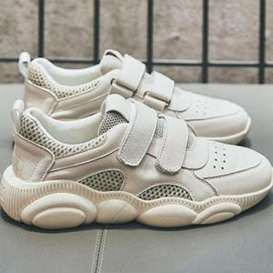 2019 printemps et en automne Mode Low Chaussures Blanc Petit Cut femmes sau confortable Respirant Flat Sport Souliers simple