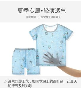 2020 new children clothing sets summer shorts and t shirt boy girl baby clothing kids clothes