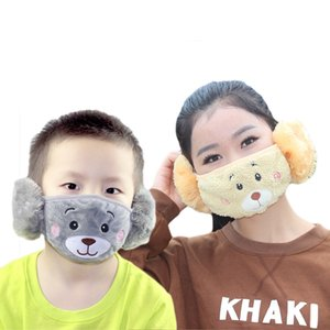 2020 Protective Bear Embroidery Children 2 In 1 Ear Mouth Mask Winter Warm PM2.5 Anti Dust Face Masks Kids Party Masks Gifts boom2016
